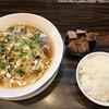 稲荷屋 - 料理写真:ワンタンスープ+小ライス(600円+150円)