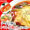 太陽のトマト麺 - その他写真: