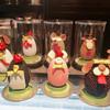 N.Y.ラウンジ ブティック - 料理写真:店舗で確認したところパンダが見当たりません