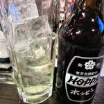 わらじ - 黒ホッピーセット