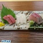 寿司 しながわ 葵 -