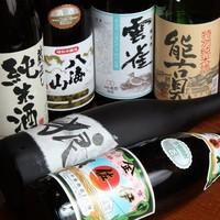 日本酒焼酎豊富に取りそろえています