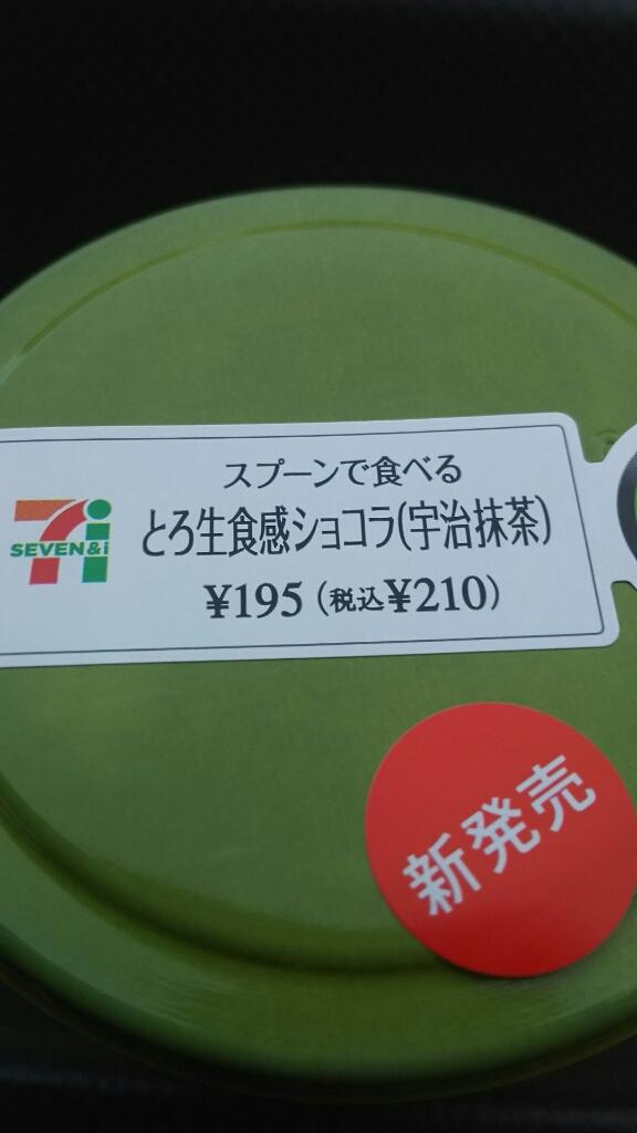 セブンイレブン 仙台六丁の目駅前店