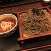 いづ味 - 料理写真: