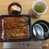 うな平 - 料理写真: