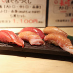 海鮮寿司バル マグロドウ - 料理写真:本日のおすすめ鮨 まぐろづくし☆
