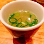 橙 - 水炊きの儀式!!ww