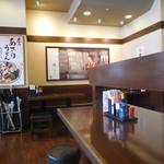 丸亀製麺 - 店内