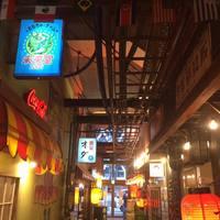 静岡に「ゴールデン横丁」オープン!