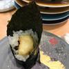 大漁亭 - 料理写真: