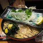 朝獲れ鮮魚 魚鮮水産 - イカの刺身でございます