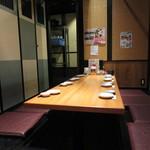 朝獲れ鮮魚 魚鮮水産 - お座敷席に着席です