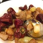 横浜大飯店 - 横浜大飯店 唐辛子と鶏肉の炒め