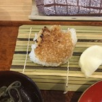 美松 - 裏は醤油味