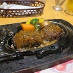 炭焼きレストランさわやか - 「げんこつハンバーグ(250g)」(1058円)