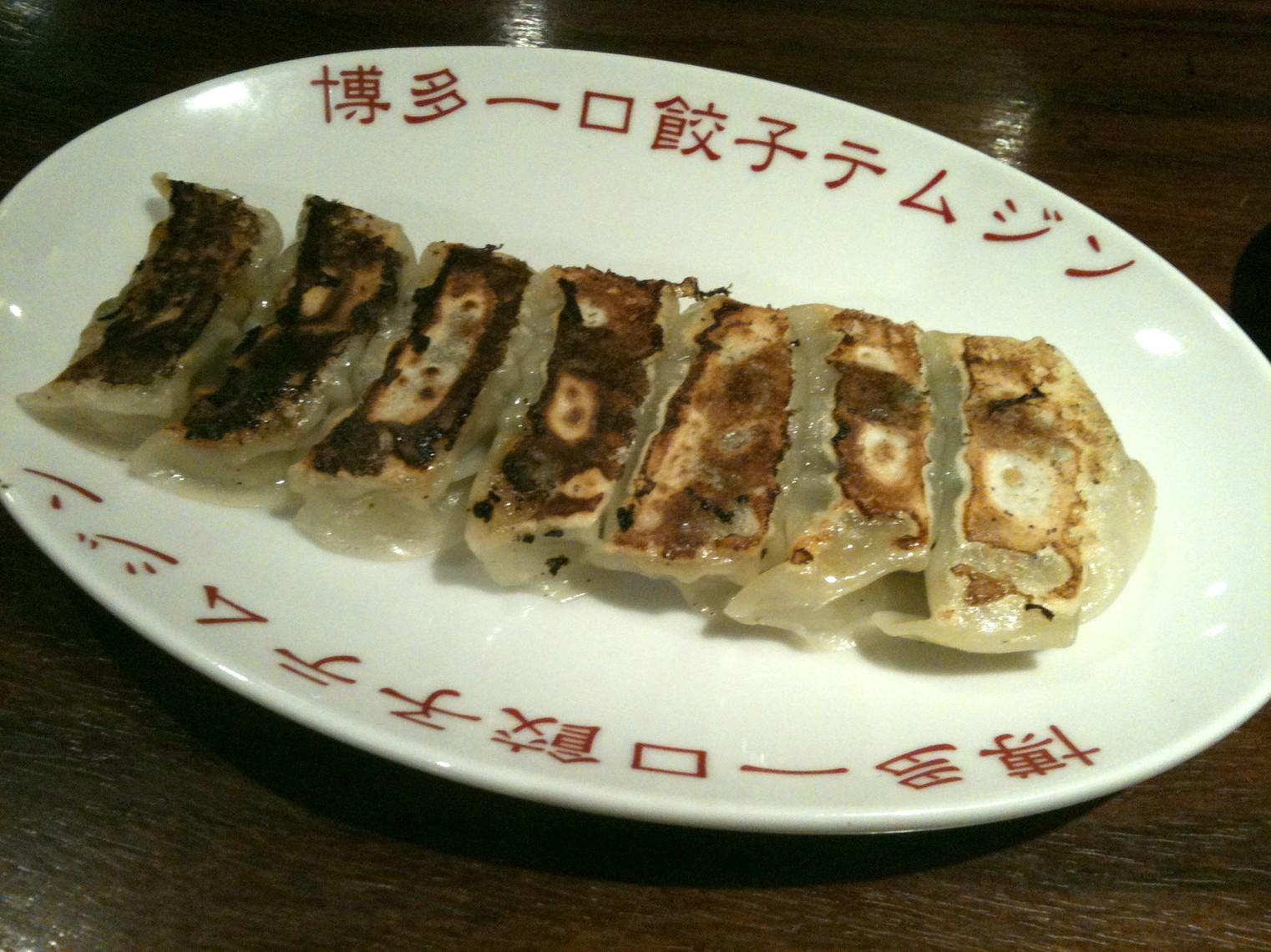 テムジン 新宿西口ハルク店