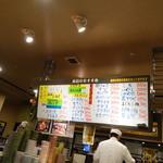のと前回転寿司 - 単品はそこそこの値段です