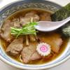 手打ち工房 凌駕 - 料理写真:「手打ちチャーシュー麺(醤油)」(880円)