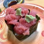 廻転寿司 弁慶 -