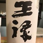 牛かつと和酒バル koda -