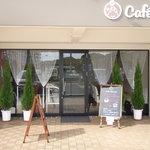 自家焙煎珈琲カフェ・ブレニー - 行田公園から徒歩1分です!