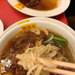 郭 政良 味仙 - 麺