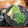 うどん蔵ふじたや - 料理写真:穴子天ねぎ醤油
