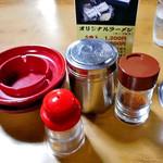 まこと食堂 - 卓上に常備された調味料類