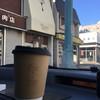 テーラード コーヒー - ドリンク写真:春のブレンド