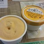 ヤマイチ味噌 - 味噌蔵アイス