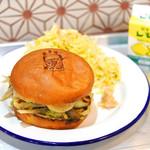 64161154 - 西京焼きの最強バーガー+自家製無添加ドレッシングのコールスローサラダ、栃木レモン牛乳
