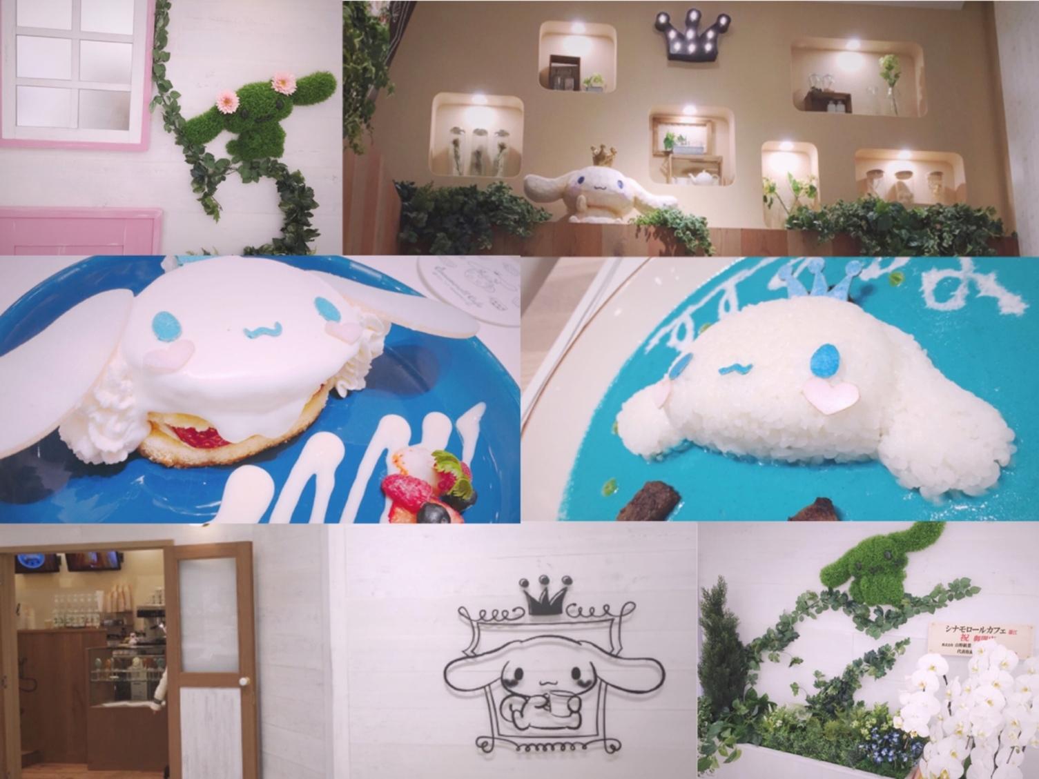 シナモンロールカフェ 新宿店