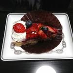 マーガレット菓子店 - 料理写真:ミックスベリータルト
