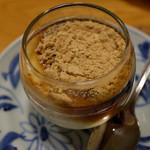厨 Sawa - 黒蜜きな粉のババロア