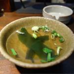 梨楽 - スープは和風味