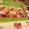 コメダ珈琲店 - 料理写真:モーニングメニュー