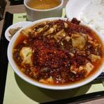 陳建一麻婆豆腐店 - 料理写真:A(大辛:正宗麻婆豆腐)