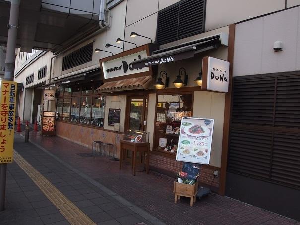 イタリアンダイニングDONA 武蔵浦和店