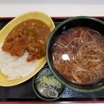 ゆで太郎 - ミニカツカレーセット(680円)