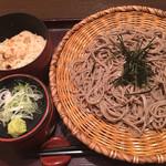そじ坊 - ざる蕎麦定食☆★★☆安定