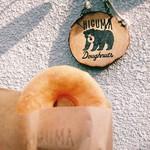ヒグマドーナッツ - プレーン¥220