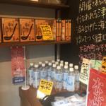 コッペん道土 - 店内にはちょっとだけご当地商品が!