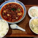 64208085 - 「四川麻婆豆腐ランチ」900円