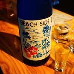 クランドサケマーケット - 秀鳳BEACH SIDE