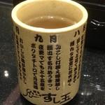 廻る富山湾 すし玉 - ほうじ茶