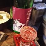 はなまる串カツ製作所 - 日本酒バクレン 480円