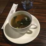 レストランポム - 味噌汁…?