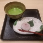 天極堂 - 桜葛大福 抹茶セット