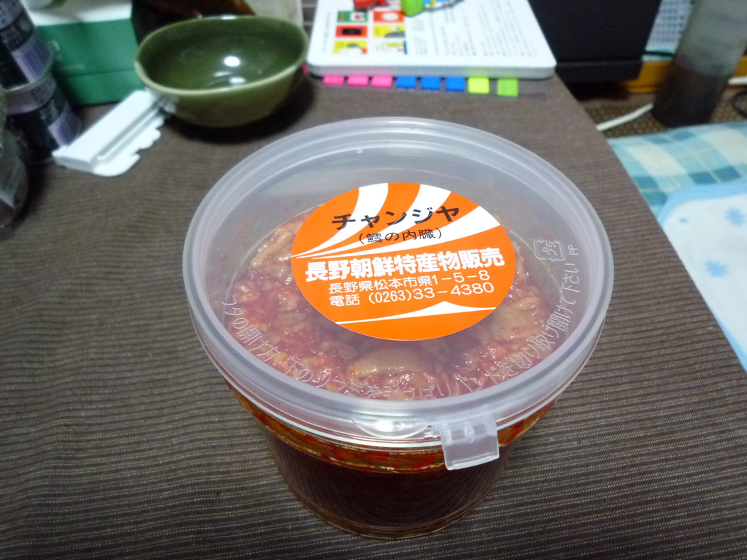 長野朝鮮特産物販売