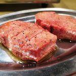 焼肉ホルモン にくろう - 「厚切り上塩タン」980円